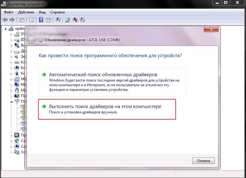 Код 52 при установке драйвера windows 7 - причины и их устранение