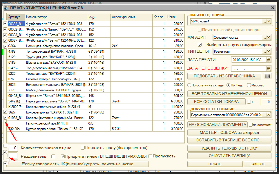 Screenshot_1_2020-08-20.png