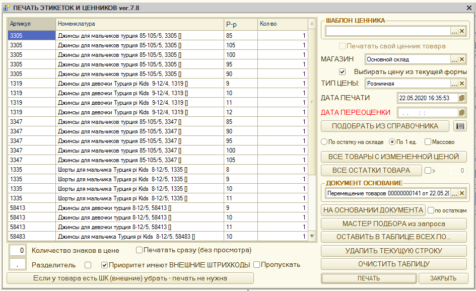 Screenshot_2_2020-05-22.png