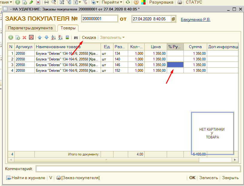 Screenshot_3_2020-04-27-2.png
