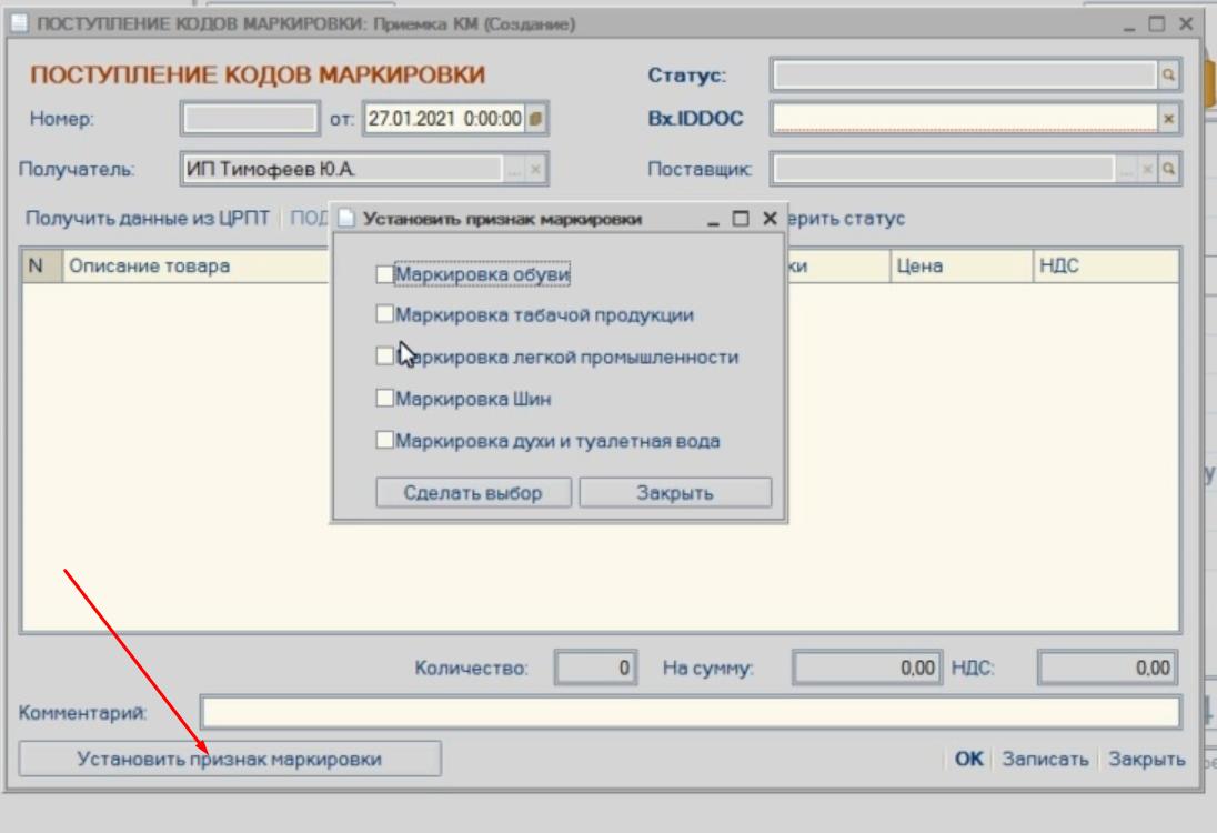 Screenshot_3_2021-02-09.png