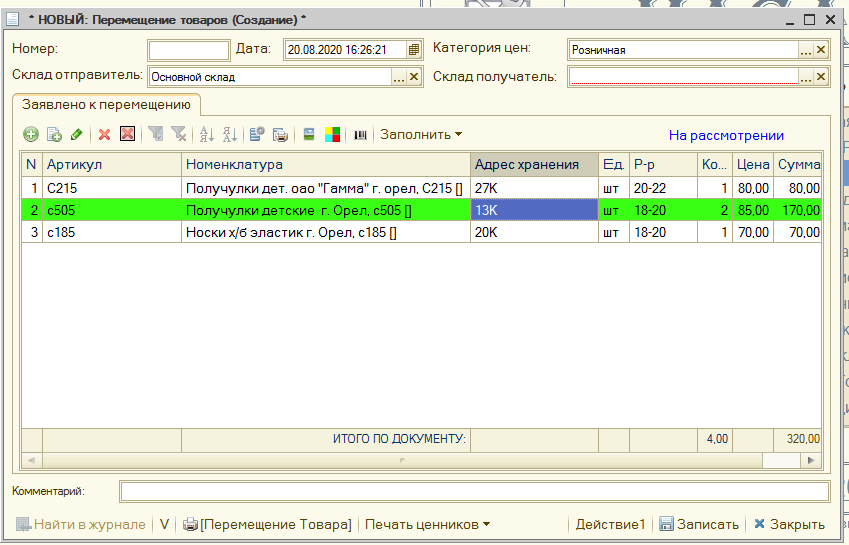 Screenshot_4_2020-08-20.png