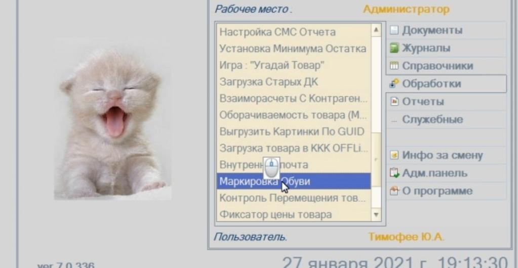 Screenshot_6_2021-02-09.png