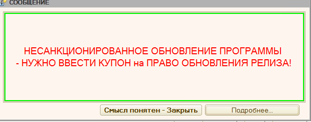 132456.png