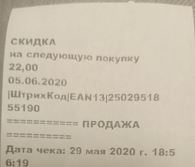 IMG_20200529_200301.jpg