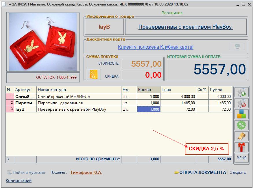 magazkat219.png