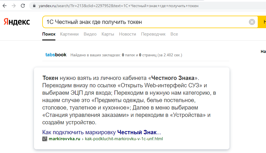 magazkat_1000.png