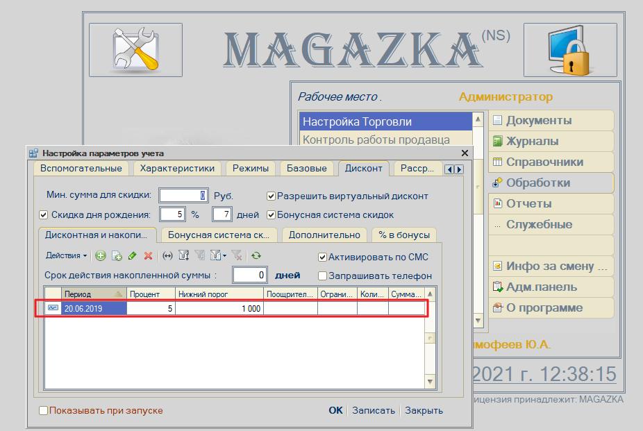 magazkat_1015.png