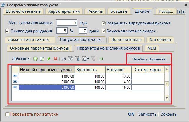 magazkat_1016.png