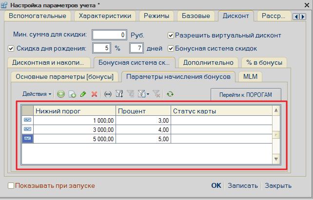 magazkat_1017.png