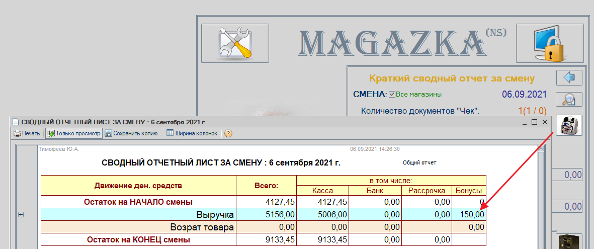 magazkat_1021.png