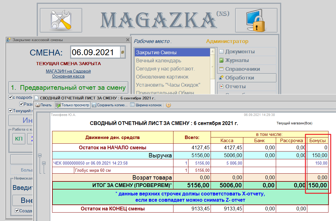 magazkat_1022.png