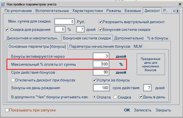 magazkat_1023.png