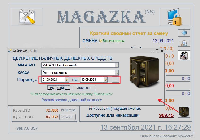 magazkat_1080.png