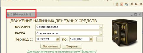 magazkat_1136.png