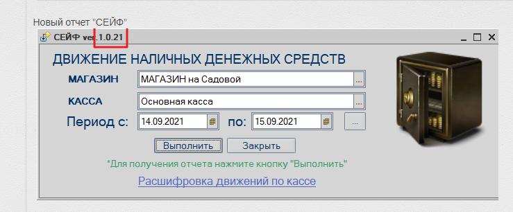 magazkat_1137.png