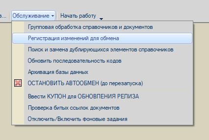 magazkat_1144.png