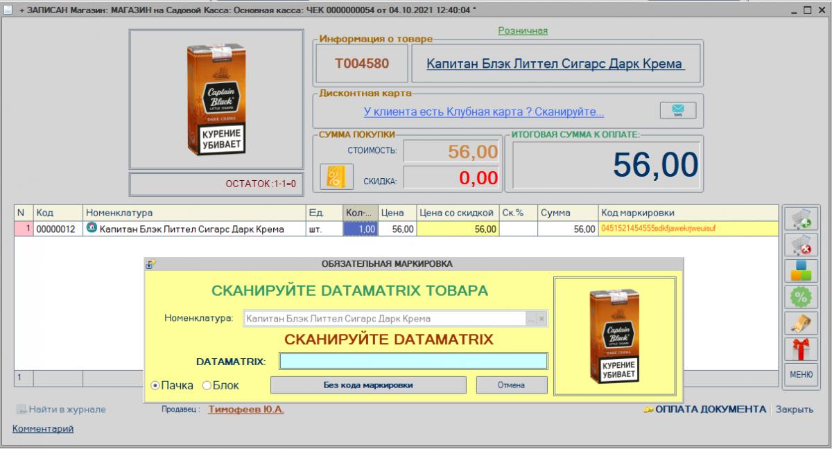 magazkat_1150.png