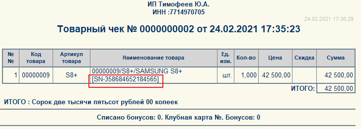 magazkat_416.png