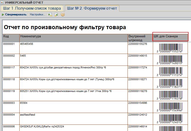 magazkat_495.png