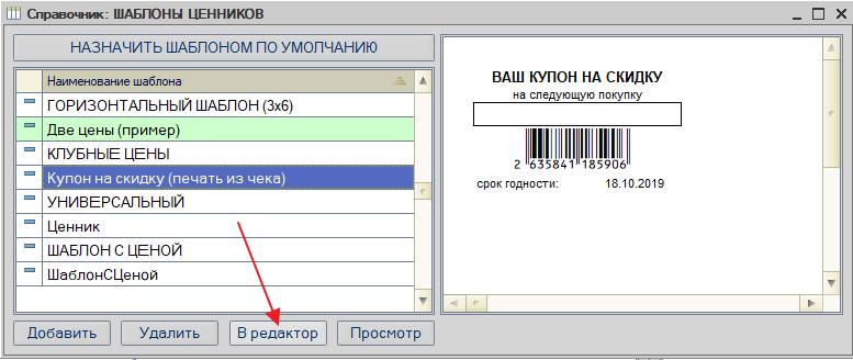 magazkat_565.png