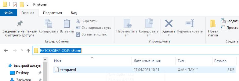 magazkat_568.png