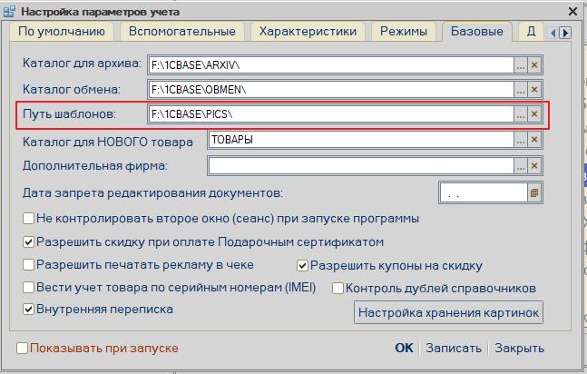 magazkat_569.png