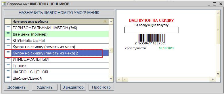 magazkat_571.png
