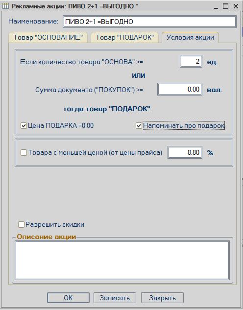 magazkat_588.png