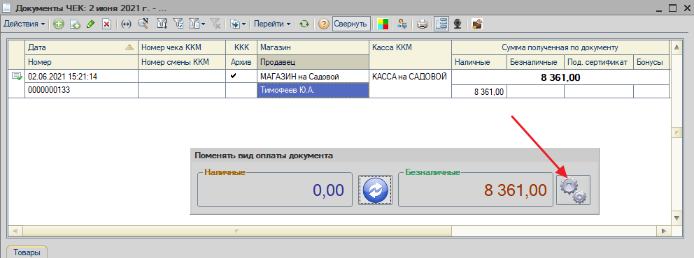 magazkat_629.png