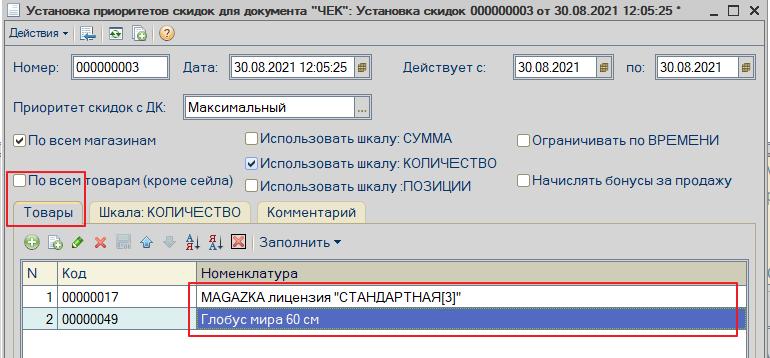 magazkat_993.png