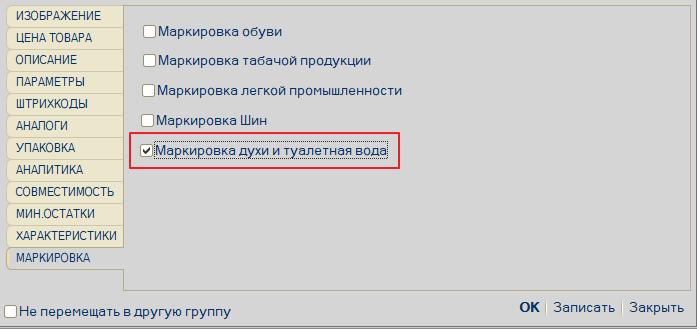 magazkat_999.png