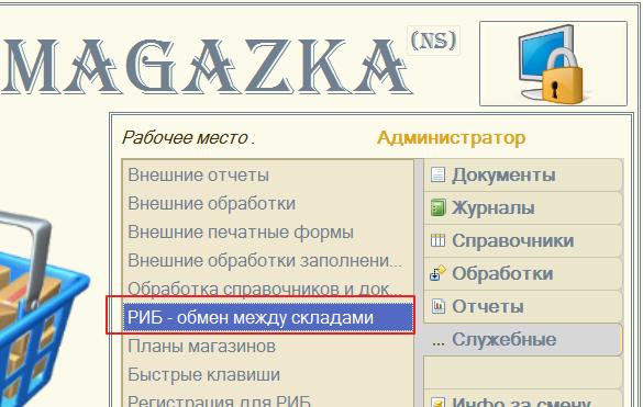 MAGAZKANS39.png