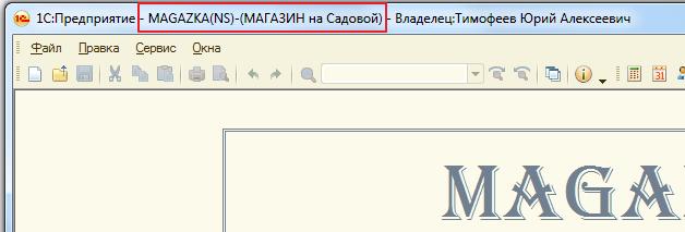 MAGAZKANS61.png