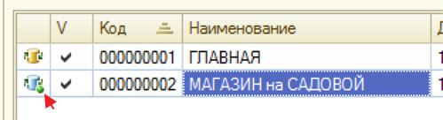 MAGAZKANS81.png