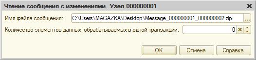 MAGAZKANS86.png