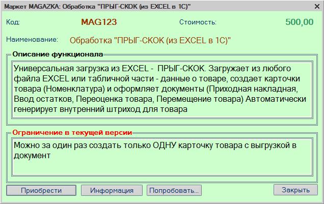 homag_0695.png