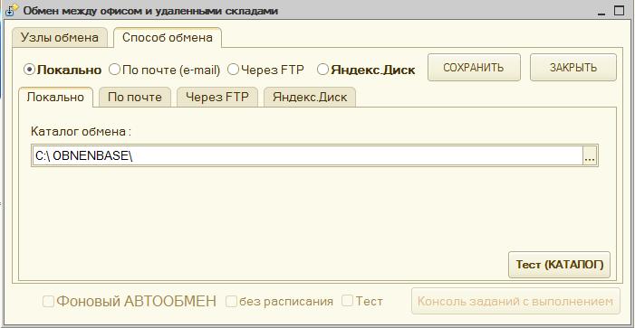 magazka_1425.png