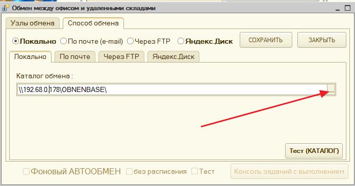 magazka_1426.png