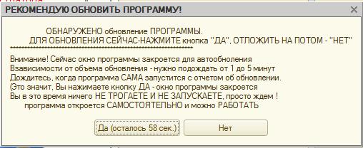 magazka_1427.png