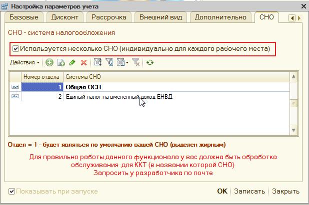 magazka_2613.png