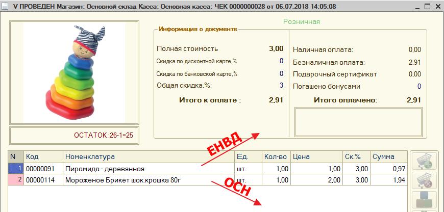 magazka_2614.png