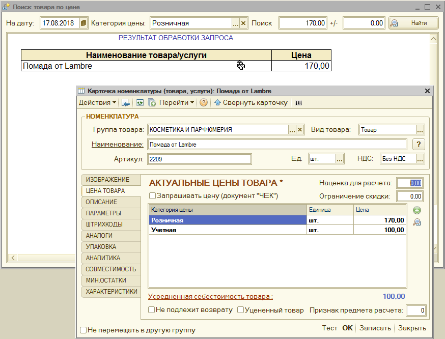 magazka_2953.png
