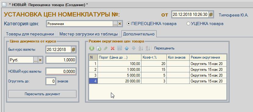 magazka_3444.png