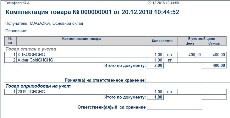 magazka_3447.png