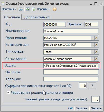 magazka_3450.png