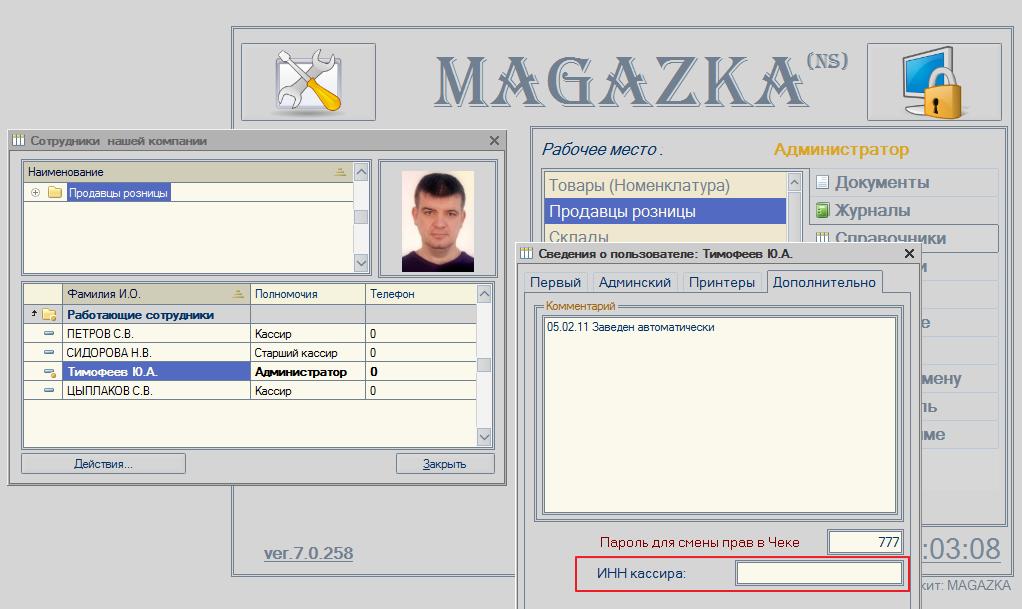 magazka_3453.png