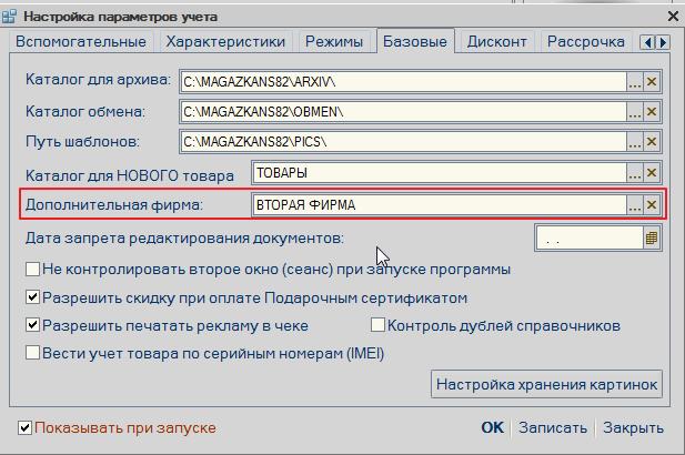 magazka_3456.png