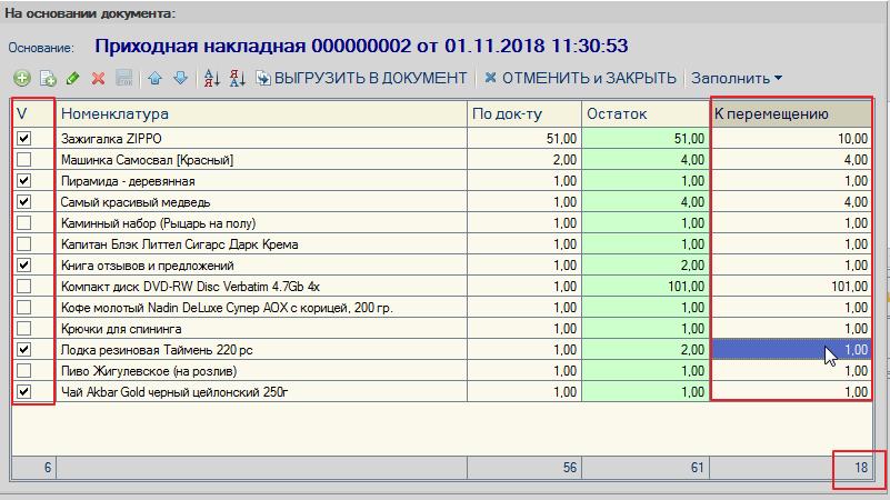 magazka_3463.png