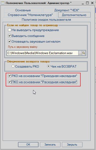 magazka_3472.png